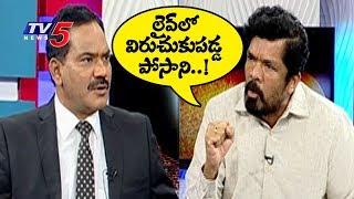హోదా గురించి అడిగినందుకు యాంకర్పై విరుచుకుపడ్డ పోసాని..! | Posani Fires In Live Debate | TV5 News