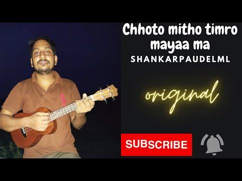 Chhoto Mitho Timro Maya ma( original)   Nepali song  latest Nepali song 2021