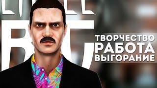 Илья Прусикин (Little Big) в 3D | Про творчество и выгорание | Евровидение 2020