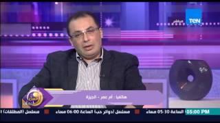 """عسل أبيض - د/حسام منصور يرد على أسباب وأعراض إرتجاع """"الصمام الميترالي"""" فى القلب"""
