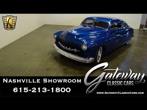 1949 Mercury Coupe, Gateway Classic Cars Nashville #956nsh