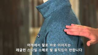 [Patagonia Korea] 남성용 베러스웨터 재킷…