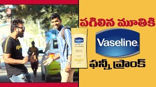 Sticky Handshake Prank in Telugu Part 2 | Pranks in Hyderabad 2018 | FunPataka