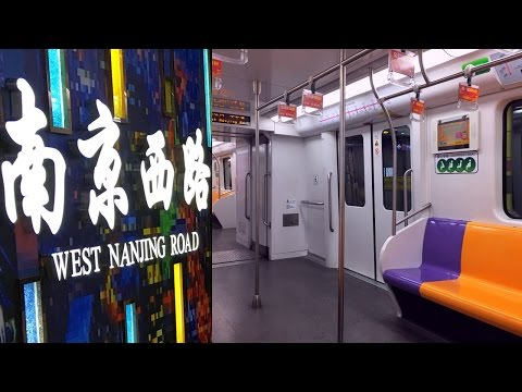 Shanghai Metro - West Nanjing Road Station
