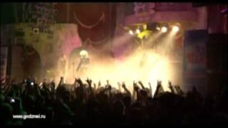 Скачать Год Змеи 2000 Live 2009