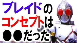 【仮面ライダー】知られざる裏設定や雑学(視聴者公募ネタ27)