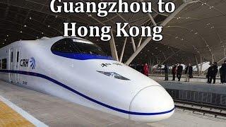 Guangzhou to Hong Kong by train