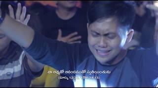 ఆత్మారాధన (Na atmatho anandamutho) - Latest telugu Christian song
