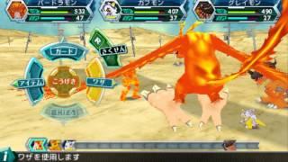 Detonado De Digimon Adventure Rebuter [Parte 3]