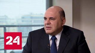 глава ФНС доложил президенту, что план по сбору налогов будет перевыполнен - Россия 24
