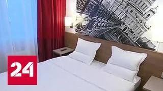 """На месте бывшей гостиницы """"Киевская"""" вырос современный отель со СПА и магазинами"""