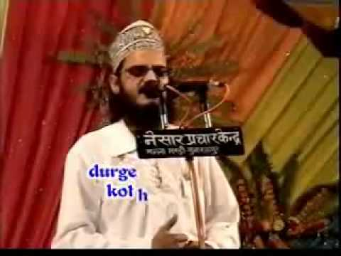 Dekar Khuda Ko Jaan Ki By Asad Iqbal 2012