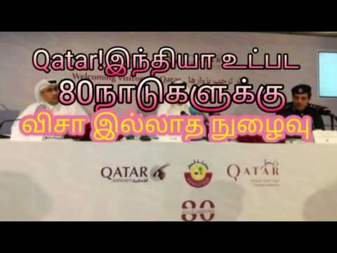 Qatar welcomes visa-free entry to 80 countries including India.
