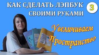 видео Поговорим о том, как сделать животное из бумаги с дошкольником