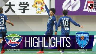 徳島ヴォルティスvs横浜FC J1リーグ 第6節