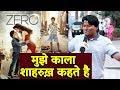 मुझे काला Shahrukh कहते है | FAN Reaction | ZERO होगी Blockbuster फिल्म