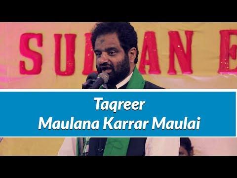 Jashne Sultan E Wafa 2018  Bangalore Karrar Maulai | जश्ने सुल्ताने |  वफ़ा मौलाई