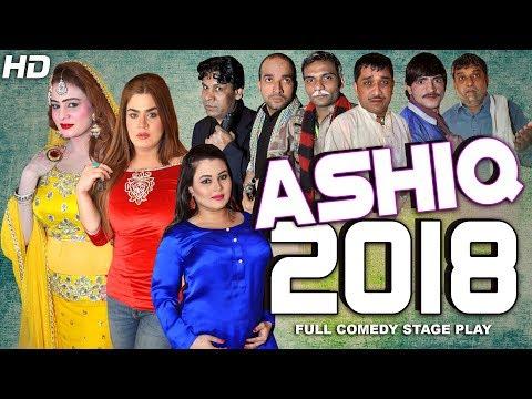 ASHIQ 2018  (FULL DRAMA) - 2018 AFREEN KHAN NEW PAKISTANI COMEDY STAGE DRAMA - HI-TECH MUSIC