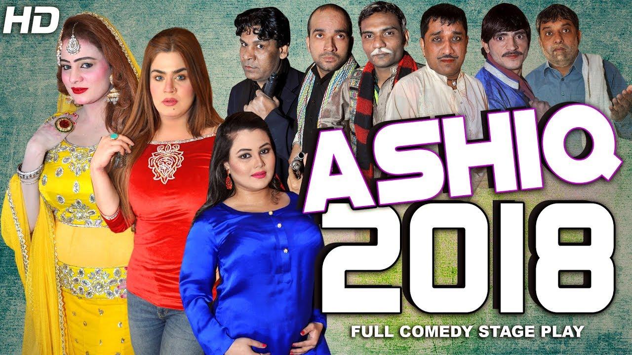 ASHIQ 2018 (FULL DRAMA) - NEW PAKISTANI COMEDY PUNJABI STAGE DRAMA - HI-TECH MUSIC