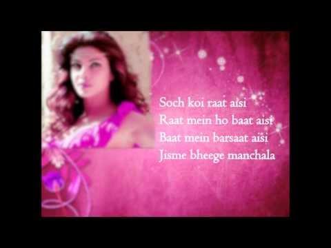 Asalaam-E-Ishqum lyrics