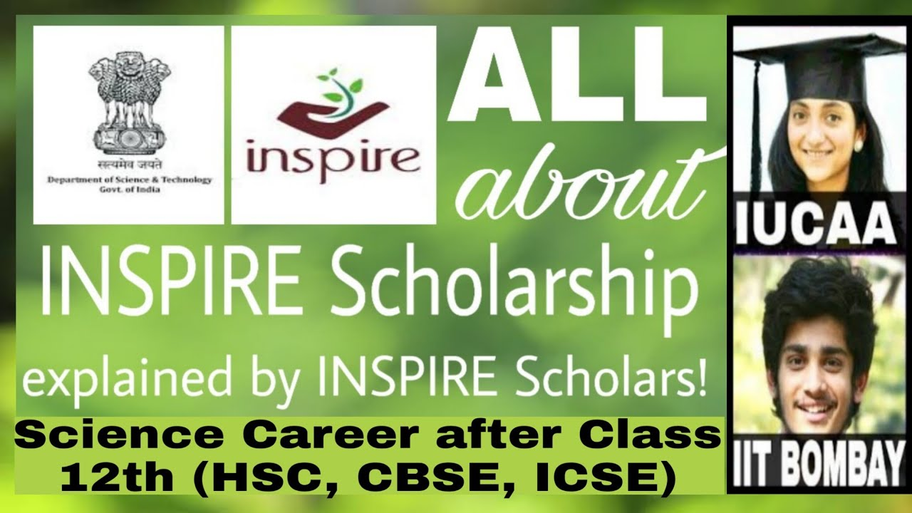 SCHOLARSHIP | Class 11th & 12th Science Students | Career path after HSC, CBSE, ICSE | DST INSPIRE