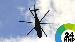 Пилот Ми-2 погиб при облете нефтепровода в ХМАО - МИР 24