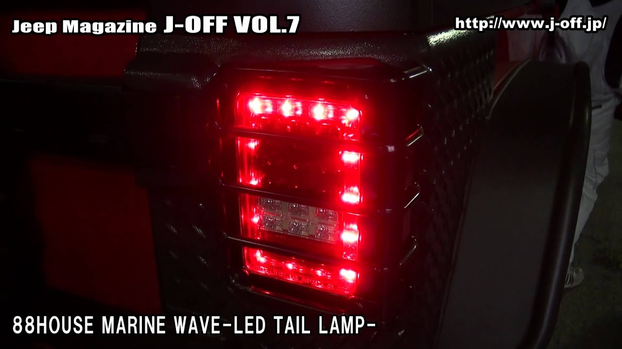 LED TAIL LAMP / Jeep Magazine J-OFF VOL.7 - YouTube