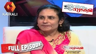 Jeevitham Sakshi 22/09/16 Anchoring Actress Urvashi