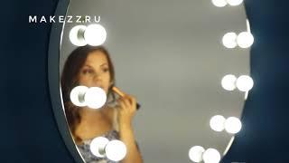Круглое зеркало для макияжа. Обзор