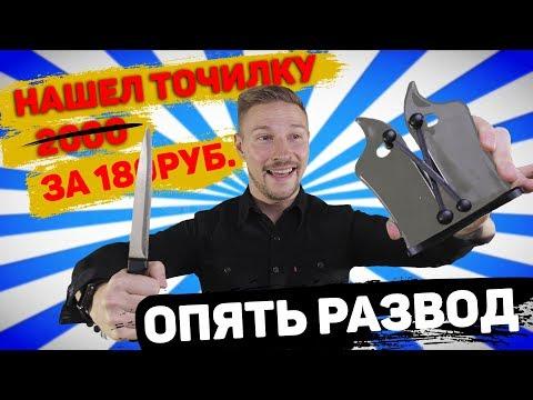 ОПЯТЬ РАЗВОД -