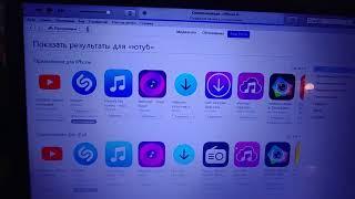| Как на Iphone | Загружать | Старые версии приложений | Если у вас IOS 7,6,4