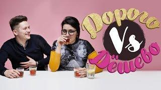 видео Вафельный бизнес – от хрустящих обедов до сладких десертов