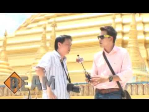 """DREAM HUNTER """"เกมล่าฝัน ท่องโลก"""" ตะลุยพม่า Part 8"""