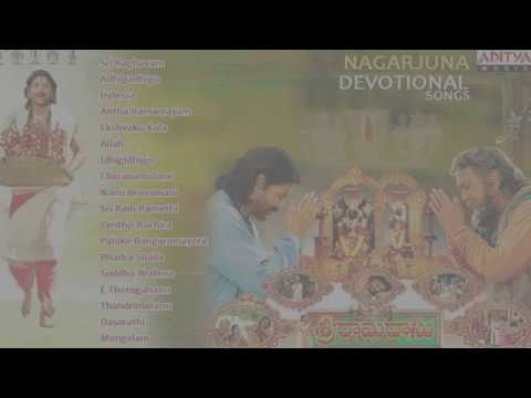 Sri Ramadasu Movie Songs JukeboxNagarjuna, SnehaTelugu Devotional Songs