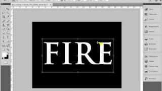 Лучшие Видеоуроки Фотошоп. Урок №10. Огненный текст.(Сегодня создаём огненный текст., 2009-11-21T15:20:02.000Z)