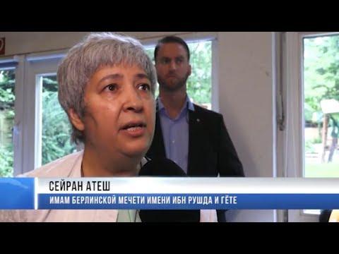 Международные новости RTVi с Сергеем Кения — 17 июня 2017 года