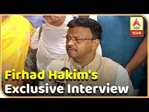 নতুন মেয়র ফিরহাদের Exclusive Interview | ABP Ananda