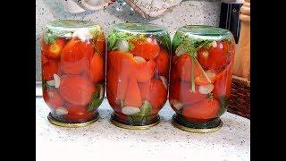 вкусные помидоры от свекрови. Консервированные помидоры на зиму