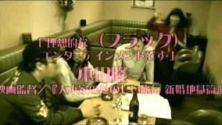 売れない舞台女優の秘密とは? 『SR2』の山田真歩主演のブラックコメデ...