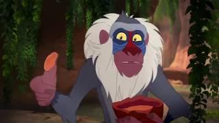 Мультфильмы Disney - Хранитель лев | Великое переселение  (Сезон 1 Серия 14)