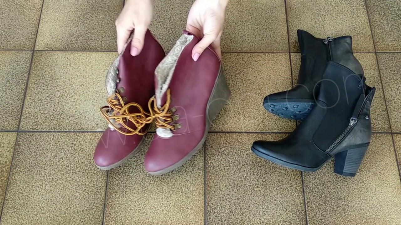 thumbnail video Обувь оптом сток женская и мужская осень-зима 9,9 €/кг лот #208