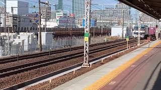 フラット音 JR東海道線貨物列車