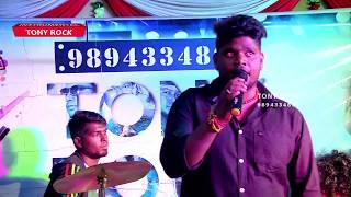 Chennai Gana Guna Morthala Adchita Da Enga Maamiya Gana Song With Tony Rock Music Band Live