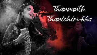 INJI IDUPAZHAGI (Lyrical)   SOUMI MUSIC (cover song)  THIVANZ_BGM