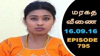 Marakatha Veenai 16.09.2016 Sun TV Serial