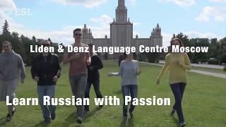 Language school Liden & Denz, Moscow