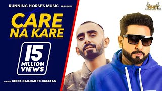 Care Na Kare - Geeta Zaildar ft. Sultaan | Official Video Song | Running Horses Music