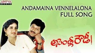 Andamaina Vennelalona Full Song II  Assembly Rowdy II  Mohan Babu, Divya Bharathi