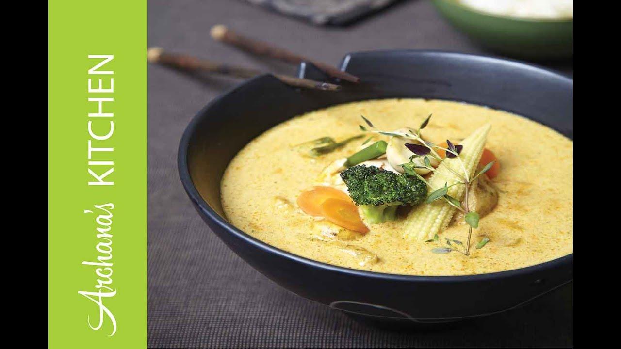Vegetarian thai green curry recipe by archanas kitchen youtube vegetarian thai green curry recipe by archanas kitchen forumfinder Choice Image