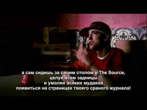 Eminem - Nail In The Coffin c русскими субтитрами music